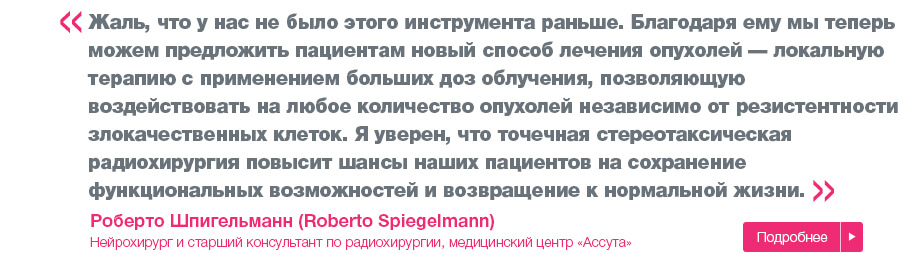 RobertoSpiegelmann_FullBanner_924x254_DKI_V003_22AUG2014